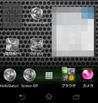 Screenshot_2013-06-05-07-19-36.png